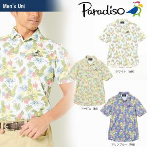 ブリヂストンゴルフ BRIDGESTONE ゴルフウェア メンズ PARADISO パラディーゾ 半袖シャツ JSM33A 2018SS|kpi24