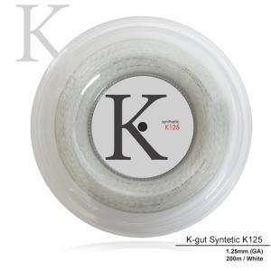 「均一セール」『即日出荷』 KPI ケイピーアイ 「K-gut Synthetic K125 200mロール」硬式テニスストリング ガット  KPIオリジナル商品|kpi24