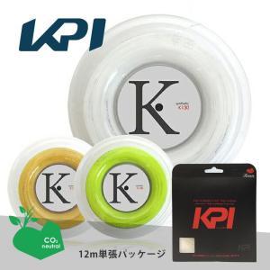 「均一セール」『即日出荷』 「お試しキャンペーン」KPI ケイピーアイ 「K-gut Synthetic K130 単張り12m」硬式テニスストリング ガット  KPIオリジナル商品|kpi24