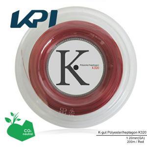 「均一セール」『即日出荷』 KPI ケイピーアイ 「K-gut Polyester/heptagon K320 200mロール」硬式テニスストリング ガット  KPIオリジナル商品|kpi24