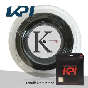 「均一セール」『即日出荷』 「お試しキャンペーン」KPI ケイピーアイ 「K-gut Polyester/heptagon K325 単張り12m」硬式テニスストリング KPIオリジナル商品|kpi24