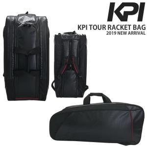 ケーピーアイ KPI テニスバッグ・ケース  KPI Tour Racket Bag  KPIツアーラケットバッグ  KPIオリジナル商品 KB-1167A 『即日出荷』|kpi24