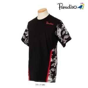パラディーゾ PARADISO テニスウェア メンズ 半袖シャツ KCM02A 2018FW[ネコポス可]|kpi24