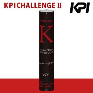 KPI ケイピーアイ 「KPICHALLENGE II KPIチャレンジII  1ダース KF-102」シャトルコック KPIオリジナル商品 「KPIバドミントンベストセレクション」|kpi24
