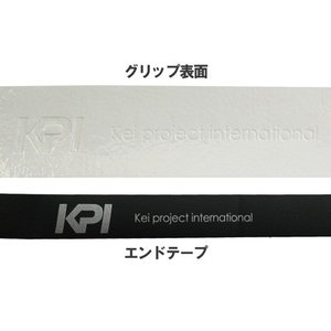 KPI ケイピーアイ 「WET OVER GRIP[オーバーグリップ] ウェットタイプ  KPI100」テニス・バドミントン用グリップテープ KPIオリジナル商品 『即日出荷』|kpi24|03