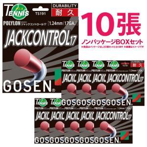 『即日出荷』 「10張セット」GOSEN(ゴーセン)「ジャックコントロール17」TS191 硬式テニスストリング|kpi24