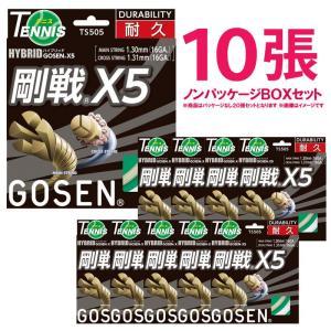 『即日出荷』 「10張セット」GOSEN(ゴーセン)「ハイブリッド剛戦X5」ts505」 硬式テニスストリング|kpi24