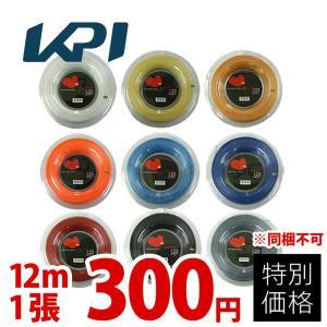 「均一セール」「お試しキャンペーン」KPI ケイピーアイ 「KPIPROTOUR1.23 KPIプロツアー1.23 KPI123 単張り12m」硬式テニスストリング ガット [ネコポス可]|kpi24
