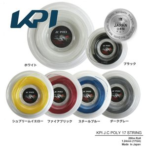 「均一セール」『即日出荷』 KPI ケイピーアイ 「KPI J.C POLY 17 KPI J.Cポリ17  KPIT1912 200mロール」硬式テニスストリング ガット  KPIオリジナル商品|kpi24