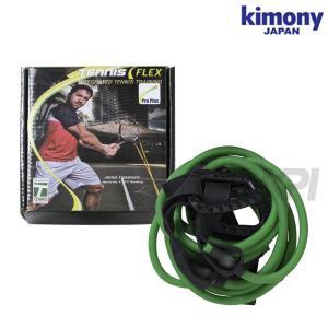 Kimony キモニー 「テニスフレックス PRO KST366」|kpi24