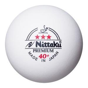Nittaku ニッタク [プラ3スター プレミアム 12コ入り NB1301]卓球ボール|kpi24