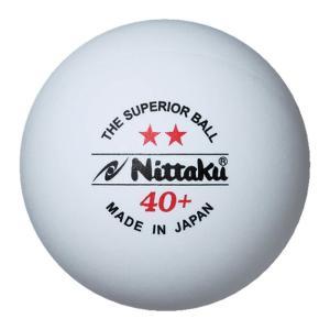 ニッタク Nittaku 卓球ボール  プラ2スター40 WHT 3ケイリガ1  4セット NB1320-4|kpi24
