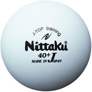 Nittaku ニッタク [「卓球 練習用ボール」 ジャパントップトレ球 50ダース 600個入り  NB1368]卓球ボール|kpi24