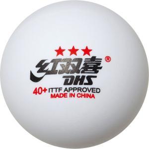 Nittaku ニッタク [DHS プラ3スター ホワイト NB1500]卓球ボール|kpi24
