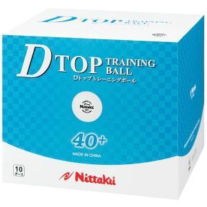 ニッタク Nittaku 卓球ボール  卓球 練習用ボール Dトップトレ球10ダース入リ NB1520|kpi24