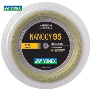 YONEX ヨネックス 「ナノジー95 NANOGY 95 [200mロール] NBG95-2」バドミントンストリング ガット|kpi24