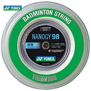 ポスト投函便「送料無料」 1点まで・同梱不可 YONEX ヨネックス 「ナノジー98 NANOGY 98 [100mロール] NBG98-1」バドミントンストリング ガット  『即日出荷』|kpi24