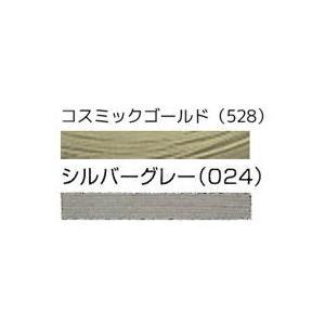 「新デザイン」YONEX ヨネックス 「ナノジー98 NANOGY 98 200mロール] NBG98-2」バドミントンストリング ガット|kpi24|02