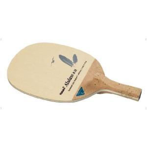 Nittaku ニッタク [アルラス RーH NC0155]卓球ラケット「KPI」|kpi24