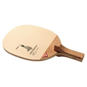 Nittaku ニッタク [ラージエースピア R−H NC0166]卓球ラケット|kpi24