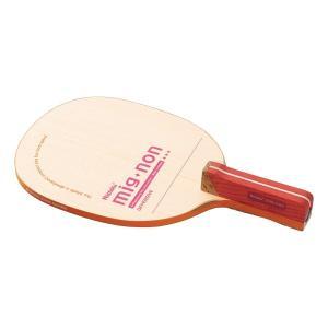 Nittaku ニッタク [ミグノンR NC0173]卓球ラケット|kpi24