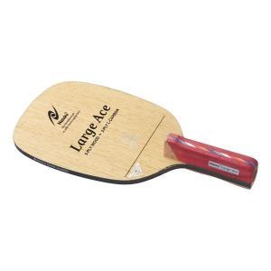 Nittaku ニッタク [ラージエース P 角  NC0174]卓球ラケット|kpi24