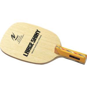 Nittaku ニッタク [ラージシャイニー P NC0188]卓球ラケット|kpi24