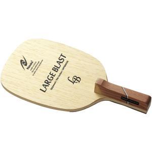 Nittaku ニッタク [「卓球 ペンラケット ラージボール用 」 ラージブラスト P NC0193]卓球ラケット|kpi24