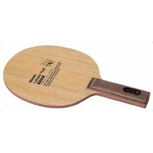 Nittaku ニッタク [ルデアックフリート ST NC0339]卓球ラケット|kpi24