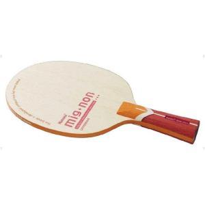 Nittaku ニッタク [ミグノン FL NC0345]卓球ラケット|kpi24