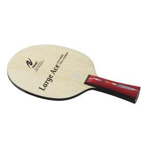 Nittaku ニッタク [ラージエース FL NC0363]卓球ラケット|kpi24