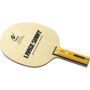 Nittaku ニッタク [ラージシャイニー ST NC0406]卓球ラケット|kpi24
