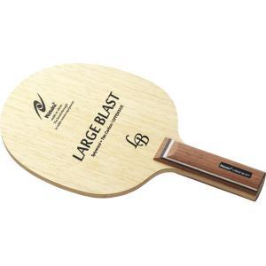 Nittaku ニッタク [「卓球 シェークラケット ラージボール用 」 ラージブラスト ST NC0415]卓球ラケット|kpi24