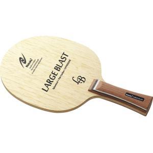 Nittaku ニッタク [「卓球 シェークラケット ラージボール用 」 ラージブラスト FL NC0416]卓球ラケット|kpi24