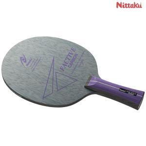 ニッタク Nittaku 卓球ラケット  卓球 シェークラケット FACTIVE CARBON FL NC0434|kpi24