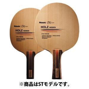 Nittaku ニッタク [ホルツシーベン  3 D ST NE6112]卓球ラケット|kpi24