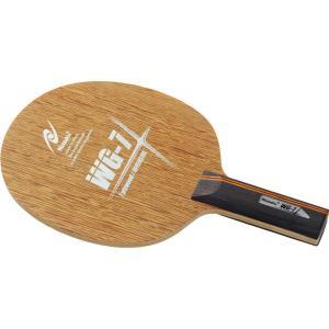 Nittaku ニッタク [WG7 ダブルジーセブン  ST NE6128]卓球ラケット|kpi24