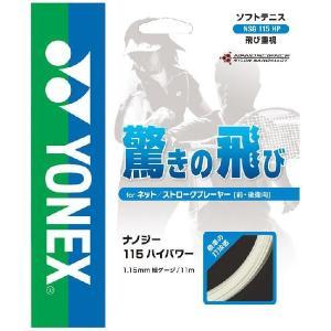 『即日出荷』 YONEX ヨネックス 「NANOGY 115 HYPOWER ナノジー115ハイパワー  NSG115HP」ソフトテニスストリング ガット [ポスト投函便対応]|kpi24