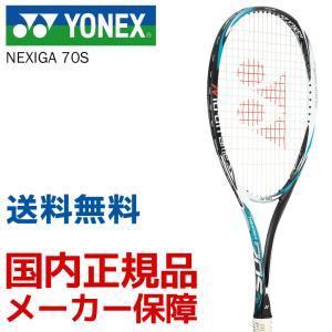 ヨネックス YONEX テニスソフトテニスラケット  NEXIGA 70S ネクシーガ70S NXG70S-449「フレッシュキャンペーン対象」|kpi24