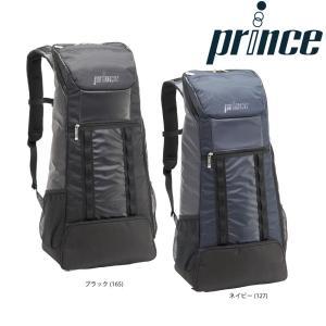 プリンス Prince テニスバッグ・ケース  ラケットバッグ ロングタイプ OD841|kpi24
