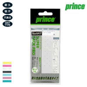 「2017モデル」Prince プリンス  「Super Tack Pro スーパー タック プロ 1本入 OG111」オーバーグリップテープ「KPI」 kpi24