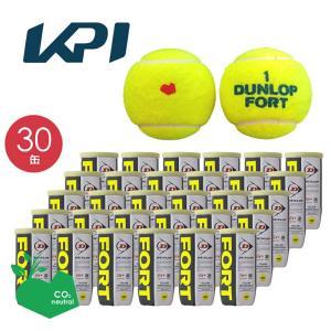 「KPIオリジナルモデル」DUNLOP ダンロップ 「FORT フォート [2個入]1箱 30缶/60球 」テニスボール 『即日出荷』|kpi24