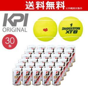 「KPIオリジナルモデル」BRIDGESTONE ブリヂストン XT8 エックスティエイト [2個入]1箱 30缶=60球 テニスボール  『即日出荷』|kpi24