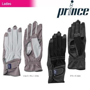 プリンス Prince テニス手袋・グローブ レディース ネイルスルー穴開きロンググローブ PG959 [ネコポス可]|kpi24