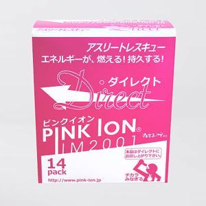 PINKION(ピンクイオン)「ピンクイオン ダイレクト pinkion-direct」|kpi24