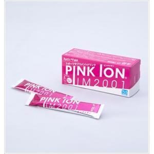 PINKION(ピンクイオン)「ピンクイオン IM2001 スティックタイプ(7包) pinkion-stick07」|kpi24