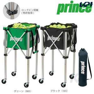 Prince プリンス 「ボールバスケット ロックピンキャスター付  PL064」テニスコート用品 『即日出荷』|kpi24