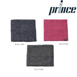 プリンス Prince テニスアクセサリー  遠赤効果ネックウォーマー PO651 kpi24