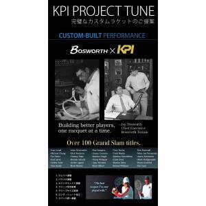 ケーピーアイ KPI テニスその他  PROJECT TUNE カスタムラケット PROJECT-TUNE|kpi24