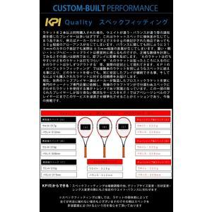 ケーピーアイ KPI テニスその他  PROJECT TUNE カスタムラケット PROJECT-TUNE|kpi24|02